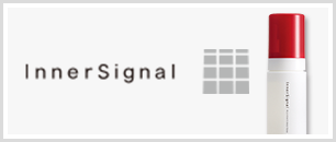 UL・OS、インナーシグナル