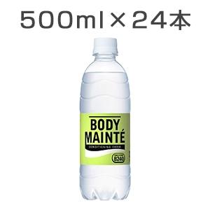 ボディメンテ ドリンク 500ml×24本