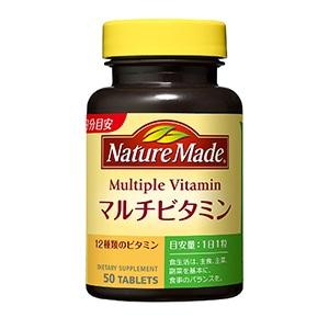 ネイチャーメイド マルチビタミン