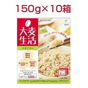 大麦生活 大麦ごはん(もち麦使用)