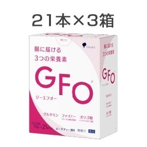 GFO ピーチティー風味 10g(3箱)