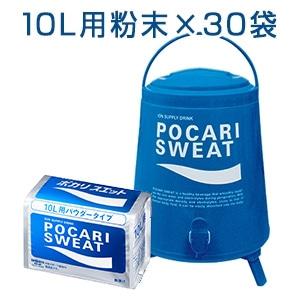 ポカリスエット 10L用粉末 740g×10袋×3箱(13L用 ジャグタンク付)