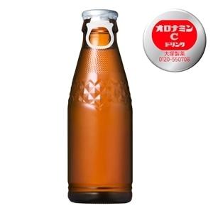 オロナミンC ラベルレスボトル