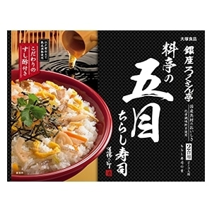 銀座ろくさん亭 料亭の五目ちらし寿司 30個