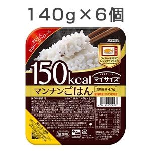 150kcal マイサイズ マンナンごはん 6個入