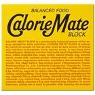 カロリーメイト ブロック チーズ味