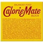 カロリーメイト ブロック チョコレート味