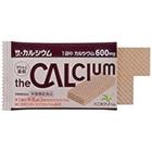 ザ・カルシウム
