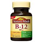 ネイチャーメイド ビタミンB12