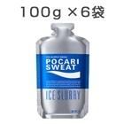 ポカリスエット アイススラリー 100g×6袋