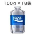 ポカリスエット アイススラリー 100g×18袋