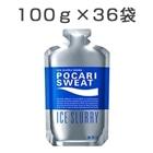 ポカリスエット アイススラリー 100g×36袋【冷凍お届け】