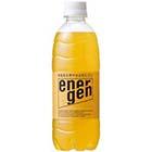 エネルゲン ペットボトル500ml