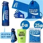 東京マラソン2018 記念セットD