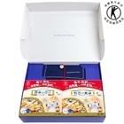 賢者の食卓 ダブルサポート レギュラーBOX 2箱(ポーチ付)