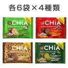 しぜん食感 CHiA 4種セット