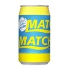 マッチ 350ml缶