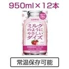 【常温保存可】ミルクのようにやさしいダイズ いちご 950ml×12本