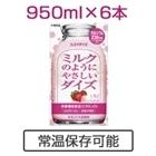 【常温保存可】ミルクのようにやさしいダイズ いちご 950ml×6本