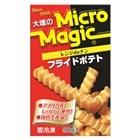 マイクロマジック フライドポテト