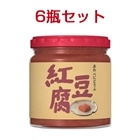 あわ紅豆腐 6瓶セット